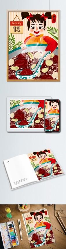 传统节日腊八节女孩吃美味腊八粥插画