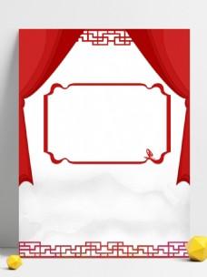 复古中国风剪纸红色海报背景