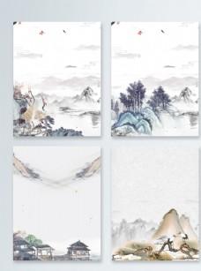 水墨渲染山水風景