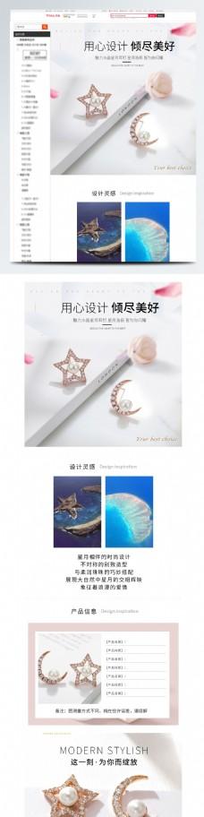 淘宝天猫简约风格锆石水晶耳钉K金耳钉