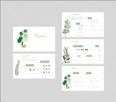 绿色清新风格网页