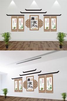 微立体木质中国风古典党建文化墙廉政文化墙