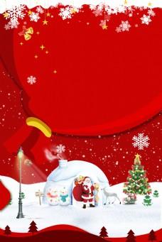 红色圣诞节主题背景展板