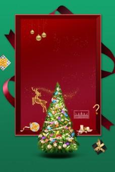 红绿色圣诞活动邀请函背景素材