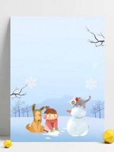 手绘卡通人与狗大寒节气背景素材