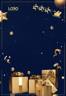 蓝色圣诞大促背景素材