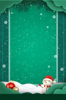 剪纸风绿色圣诞背景素材