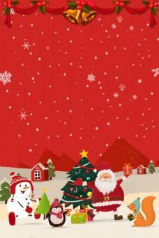 喜庆卡通圣诞背景素材