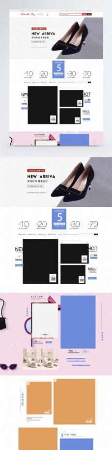 女鞋新品上市促销淘宝首页