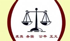 法律名片背面