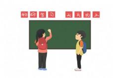 教育文具图标