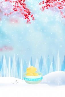 彩绘唯美冬至背景素材
