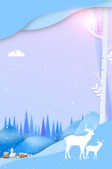 剪纸风大雪节气背景展板