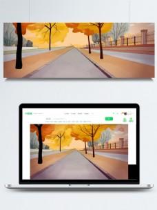 手绘马路秋天风景背景素材