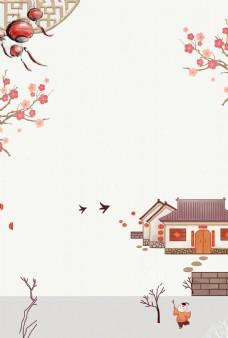 中国风冬至背景设计