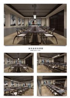 中式会议室空间效果图模型