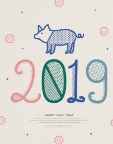 卡通2019猪年海报