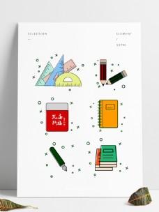 卡通书本尺子铅笔钢笔学生文具MBE套组