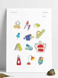 学习用品文具扁平化元素设计