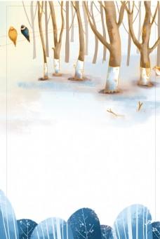 彩绘冬至节气树林背景素材