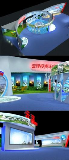 云浮商业投资项目展示厅