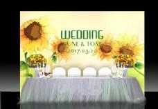 向日葵婚礼