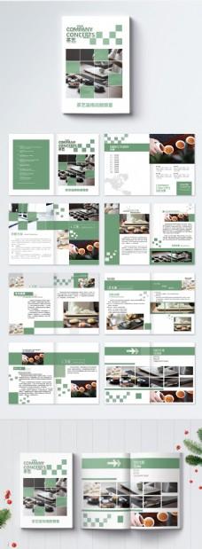 绿色茶艺宣传画册整套