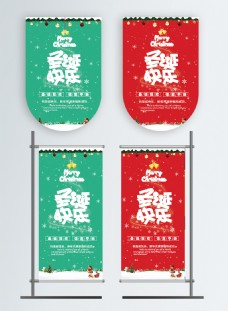 绿色红色卡通可爱唯美雪花圣诞道旗圣诞吊旗