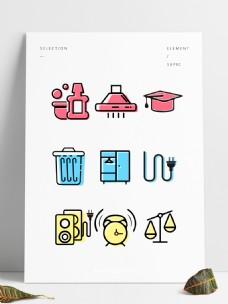 MEB三色生活厨房家具图标素材