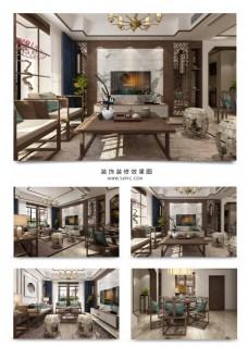 新中式客餐厅装饰装修效果图