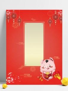 珊瑚红猪年节日背景素材