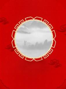 大红色中国风背景