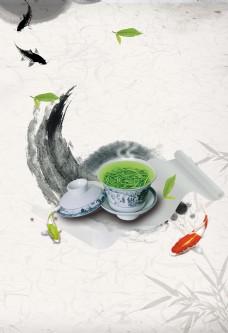中国传统水墨绿茶海报背景