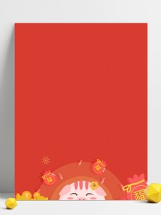 珊瑚红猪年元旦背景素材
