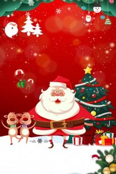 卡通圣诞节景设计