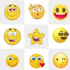 卡通表情笑脸