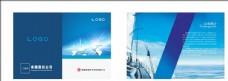 电子科技画册