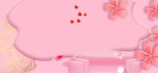 粉色开门红主题海报