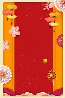 中国风花朵灯笼新年背景