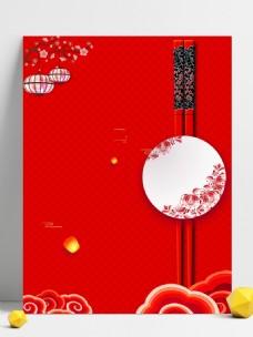 中国风筷子祥云春节背景