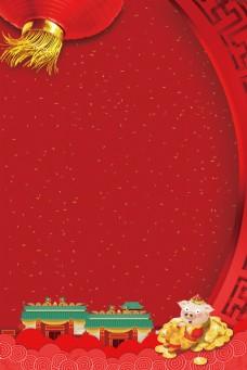 喜庆中国风猪年背景设计