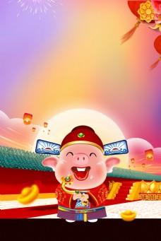 2019猪年招财新年背景素材