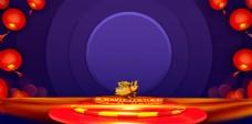 大气猪年灯笼舞台背景展板