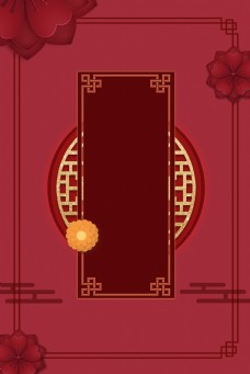 酒红色中国风新年背景素材