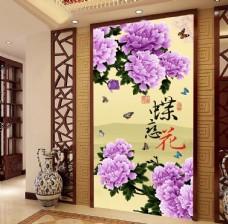 蝶恋花牡丹花中式玄关