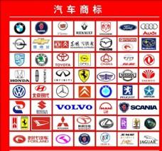汽车 商标