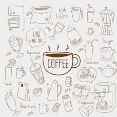 手绘咖啡 水杯 茶壶