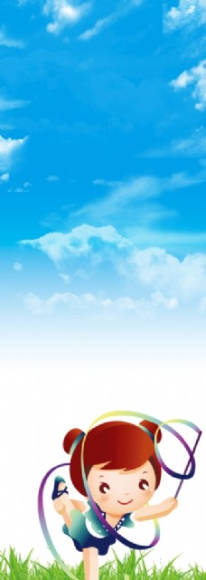 蓝天白云展架背景