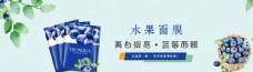 淘宝天猫食品 淘宝banner