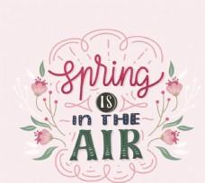 彩绘春季艺术字